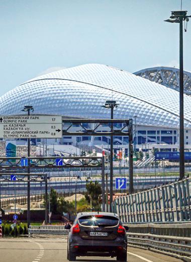 Призрак Олимпиады: почему гостиницы в Сочи терпят убытки