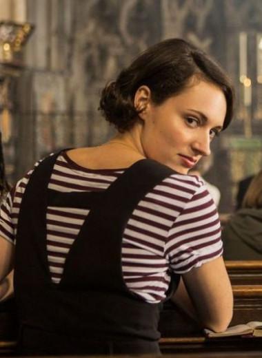 Драмеди, камеди и феминизм: всё разнообразие жизни в сериалах