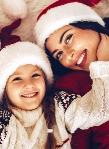 Новые конкурсы на Новый год для всей семьи: 15 веселых затей