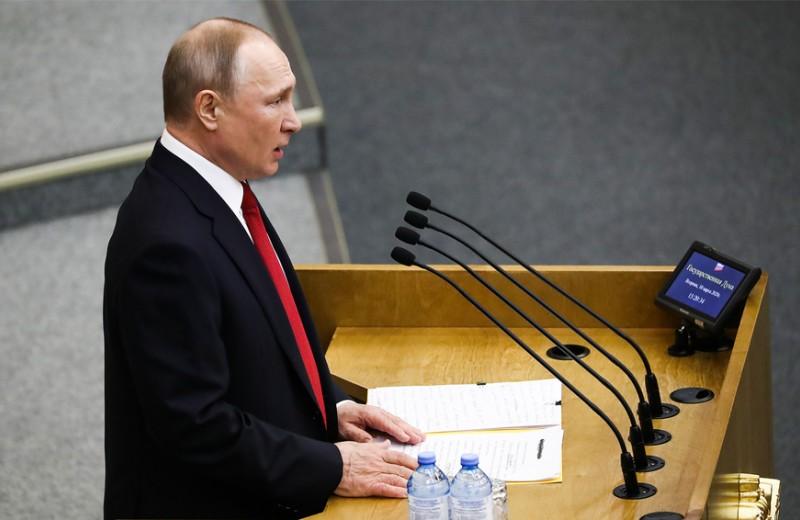 «Как вы решите, так и будет»: полная речь Путина, в которой он согласился на обнуление президентских сроков