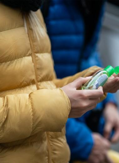 Как семья из Огайо создала бизнес стоимостью $1 млрд, придумав самый популярный антибактериальный гель в США