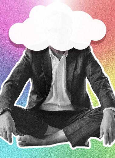 Как начать (наконец) медитировать
