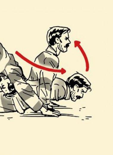 Мышцы как у пахана: комплекс упражнений от автора книги «Фитнес в одиночной камере»