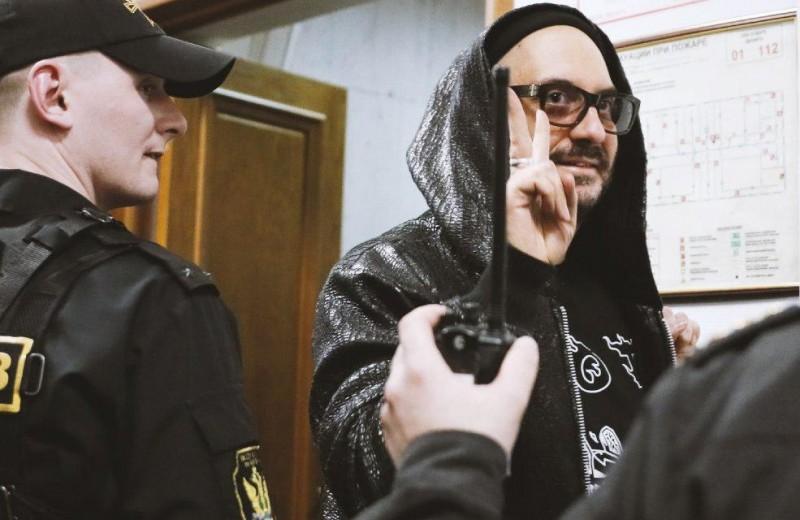 «Я восьмой месяц живу в зазеркалье»: выступление Кирилла Серебренникова в Басманном суде
