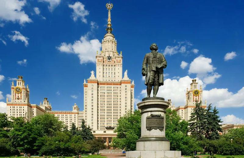 История Московского университета