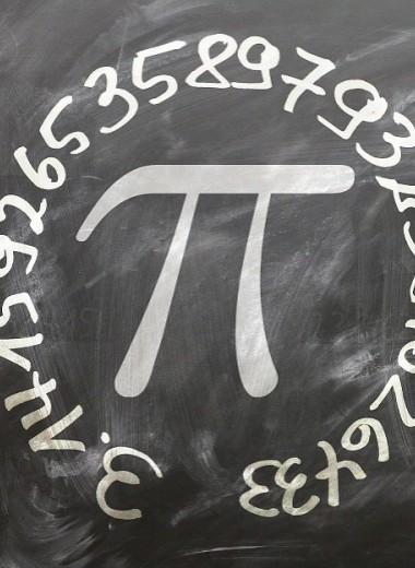 Формула счастья: нумерология по дате рождения – квадрат Пифагора