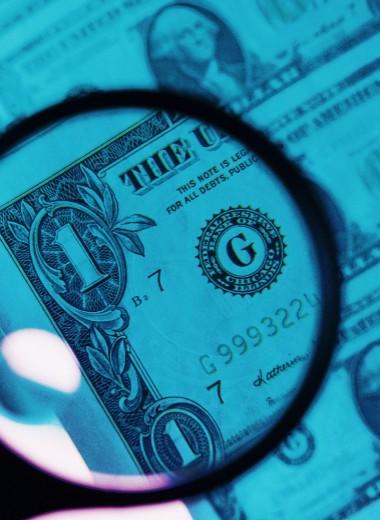 Деньги под лупой: кому нужна новая амнистия капитала