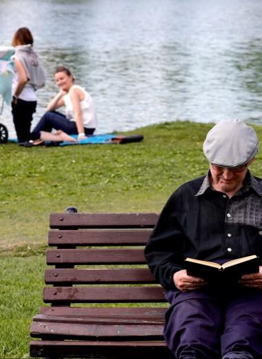 Медведев объявил о повышении пенсионного возраста с 2019 года