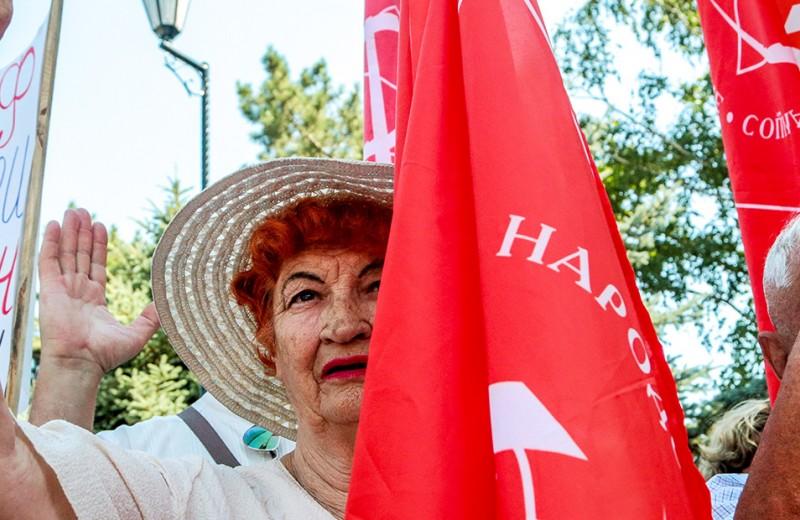 Массовые акции протеста против пенсионной реформы невозможны