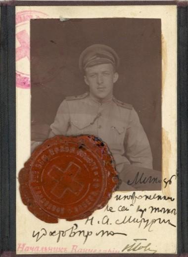 Отрывок изкомикса времен Первой мировой войны