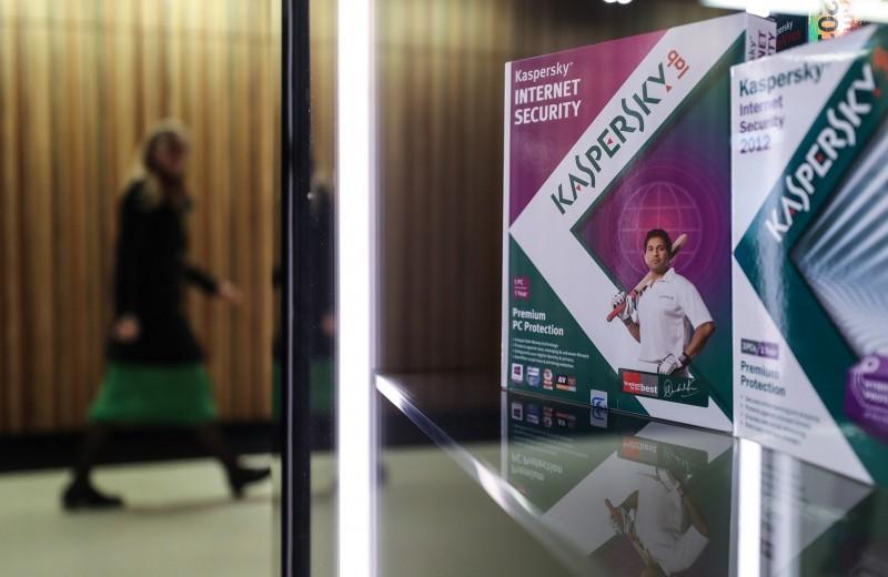 Продажи «Касперского» в Северной Америке сократились на четверть из-за геополитики