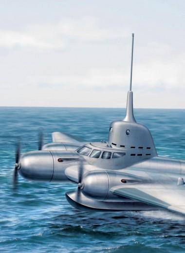 20 000 лье над водой: история летающей подводной лодки