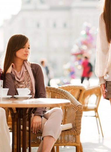 7 вещей, которые не должна делать приличная девушка