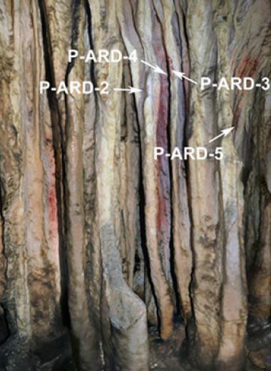 Неандертальцы порисовали в испанской пещере 65 тысяч лет назад