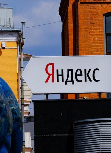 «Яндекс» ищет где подороже: Российский поисковик и Сбербанк определились с концепцией нового маркетплейса