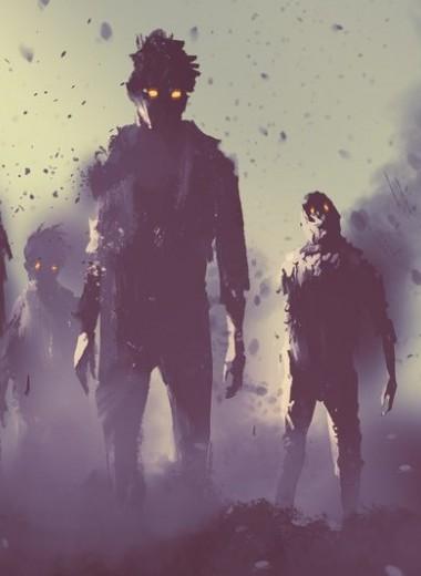 Куда бежать в случае зомби-апокалипсиса?