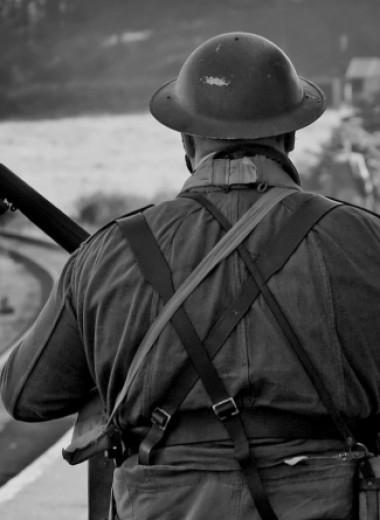 Оружие британского ополчения, или как уничтожить танк... молотком