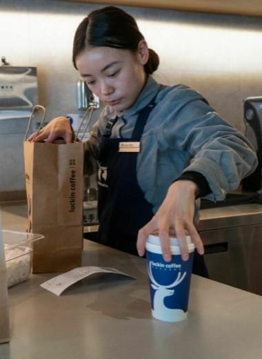 Сеть поддельных клиентов и фальшивый сотрудник: WSJ разобрала обман инвесторов «китайского Starbucks» Luckin Coffee