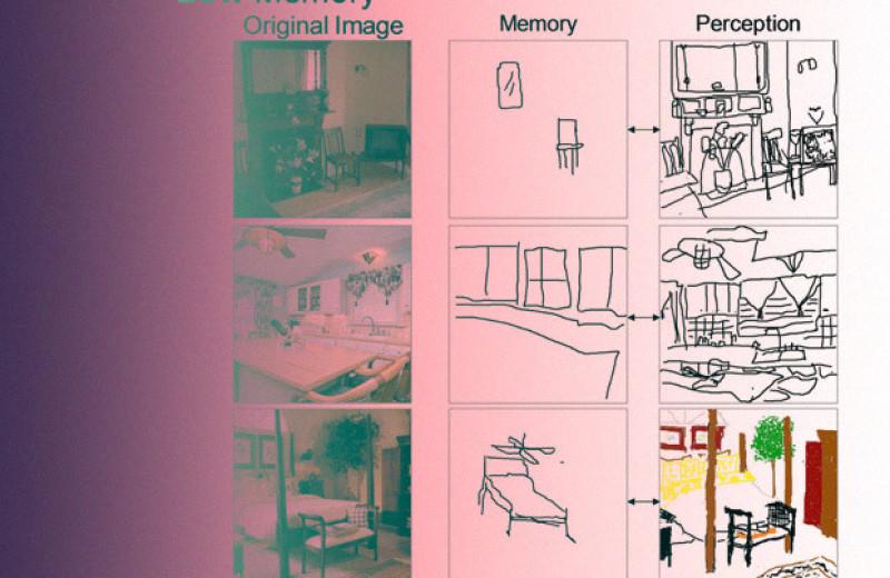 Афантазия не помешала работе пространственной памяти