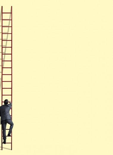 Жизнь на ощупь: почему карьерные советы перестали работать