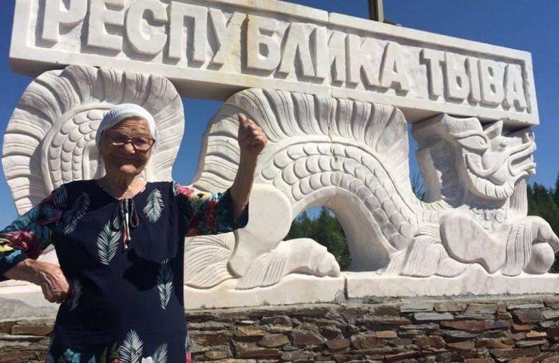 Скончалась знаменитая 91-летняя путешественница из России