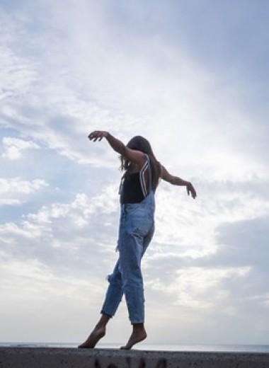 Активные точки на стопе: как с их помощью регулировать эмоции