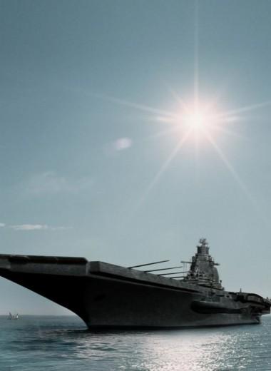 Авианосцы России: 6 забытых проектов