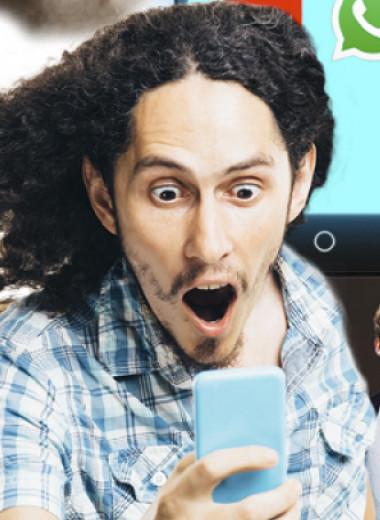 Человек уткнувшийся: всё о смартфонозависимости в печальных фактах, неожиданных цифрах и полезных советах