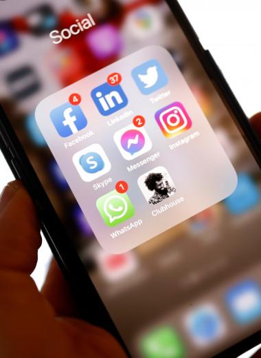 Clubhouse: приложение, которое ускорит процесс глобализации, или инструмент тотальной слежки?