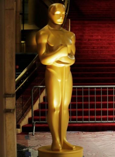 10 малоизвестных факторов об «Оскаре»