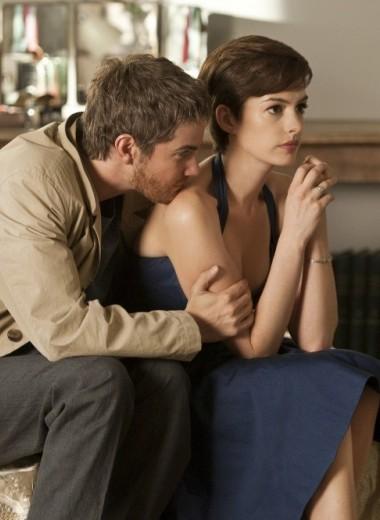 Как извиниться перед девушкой, если сильно обидел и не знаешь, что делать
