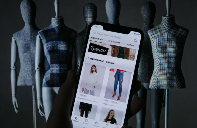 Моде вопреки: как «неудачник» рынка онлайн-ретейла Lamoda в пандемийный год поставил рекорд по выручке