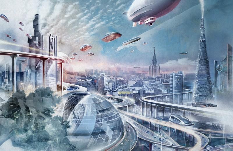 Виды на будущее