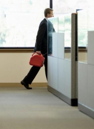 «А может, ты сразу пойдешь?» Как при увольнении получить шесть окладов и не поссориться с руководством