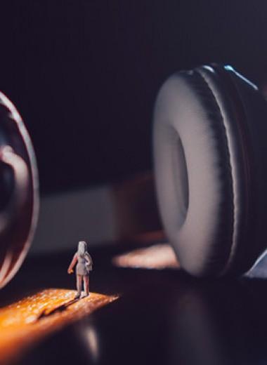 «Осторожно, шум!»: как уберечь слух и психику
