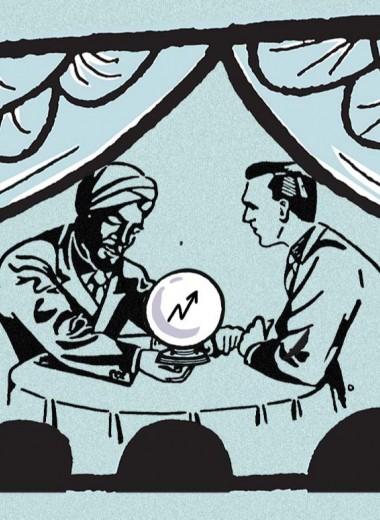 Когда разум молчит: зачем предприниматели обращаются к таро и гипнокоучам
