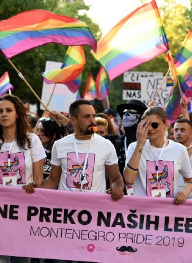 Как Черногория отреагировала на легализацию однополых браков