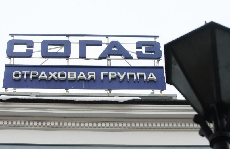 «Согаз» оценили в полтриллиона рублей для сделки с ВТБ