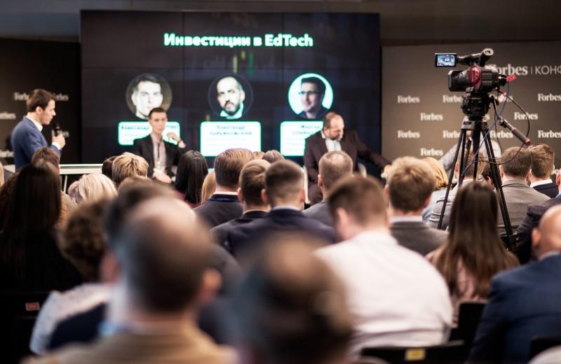 Как вырастить единорога: итоги Forbes Tech Investment Forum