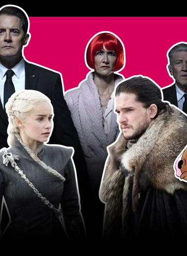 20 лучших сериалов десятилетия: выбор Esquire