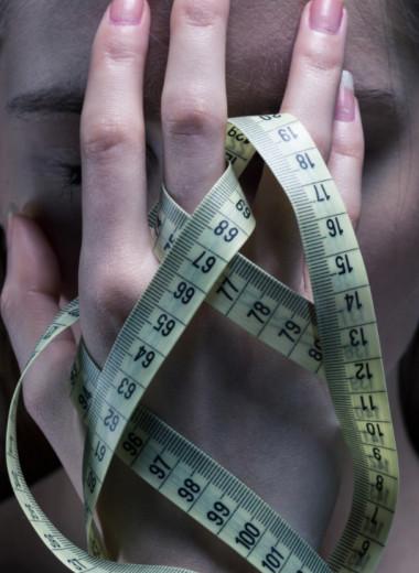 Почему проблемы с весом нужно решать не через диеты, а через голову