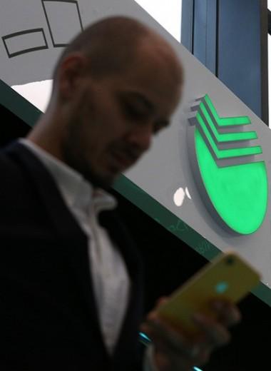 Маршрут для Грефа: зачем Сбербанк покупает конкурента «Яндекс.Карт»