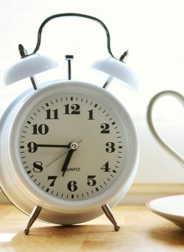 5 ужасных утренних привычек, которые портят тебе весь оставшийся день