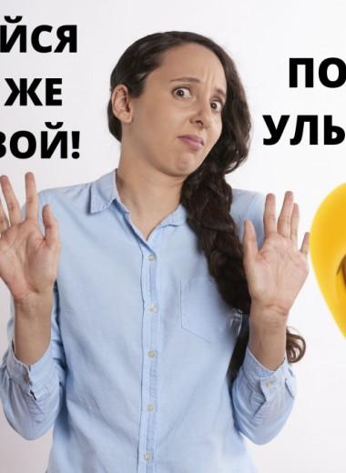 Как правильно и неправильно поздравлять женщин с 8 Марта: умный этикет и грубые ошибки