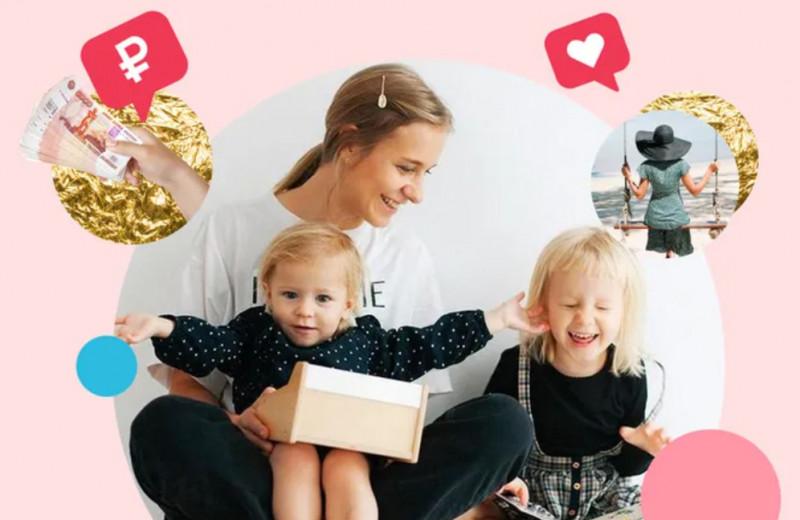 «Каждый за себя»: как я стала матерью-одиночкой и заработала первый миллион