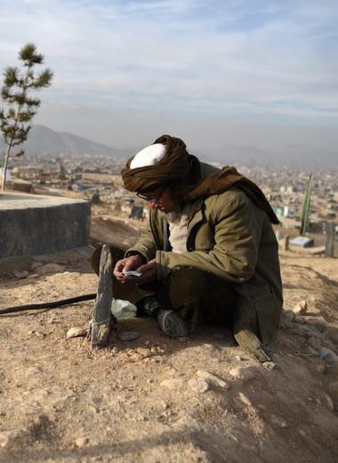 Ужас одних и безразличие других: что происходит в Афганистане с уходом войск США и наступлением «Талибана»
