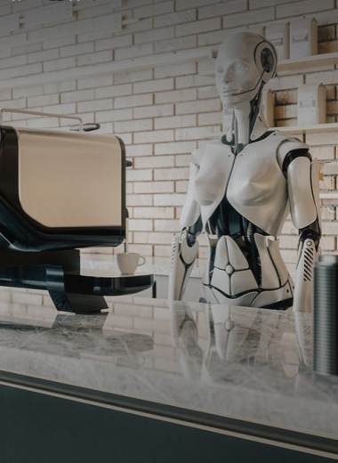 Почетный гость: как искусственный интеллект и диджитализация изменят наши любимые рестораны в будущем