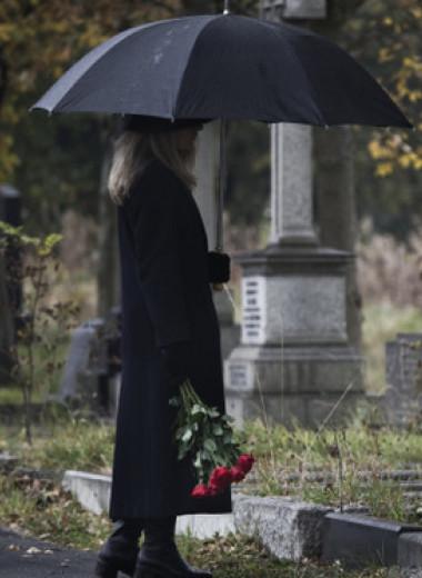 Синдром долгого горевания: почему вдовы не налаживают личную жизнь