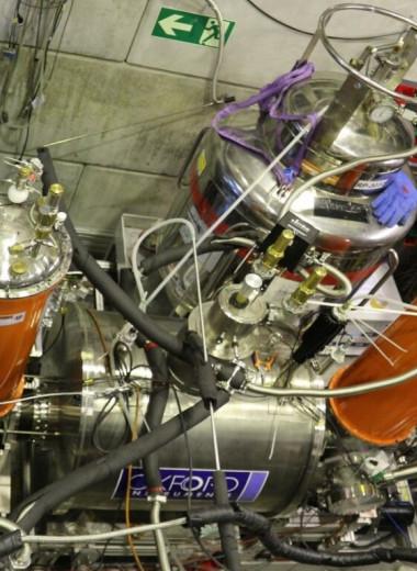 Физика будущего: CERN разрабатывает ловушку для антиматерии