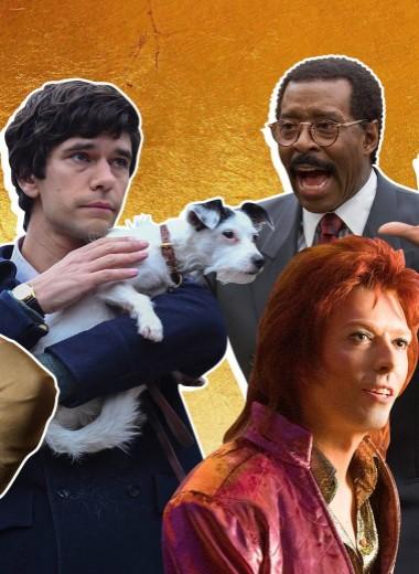 10 лучших исторических сериалов за 10 лет